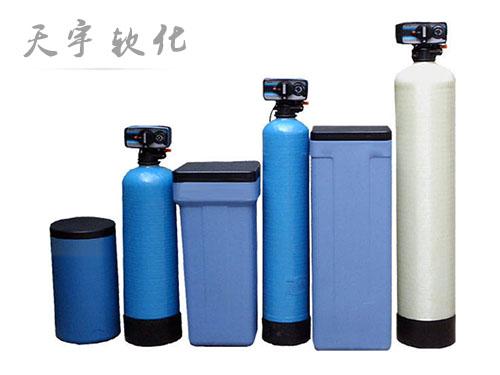 软化水设备-软化水设备在使用中的注意事项