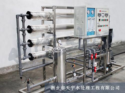 反渗透水处理设备-反渗透水处理设备的组成有哪些?