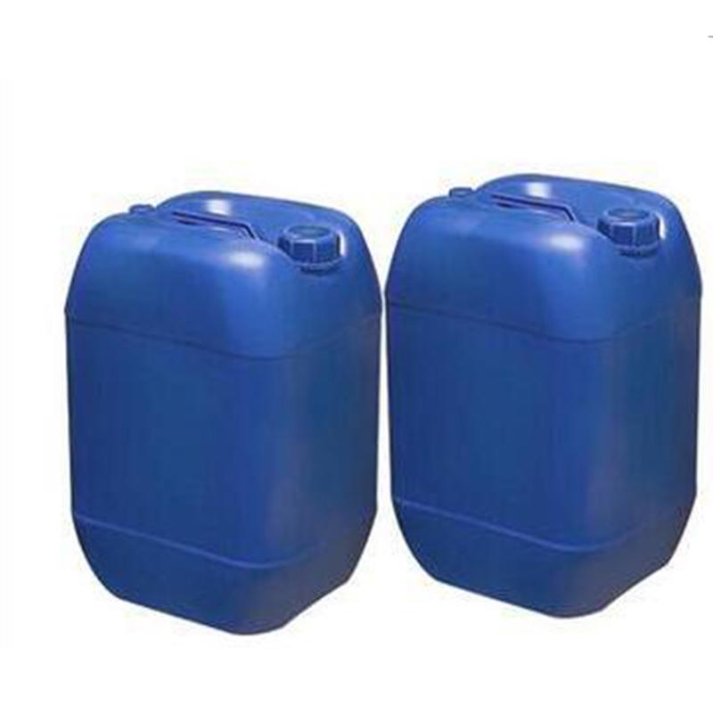 反渗透阻垢剂-水处理反渗透阻垢剂和缓蚀阻垢剂之间的区别