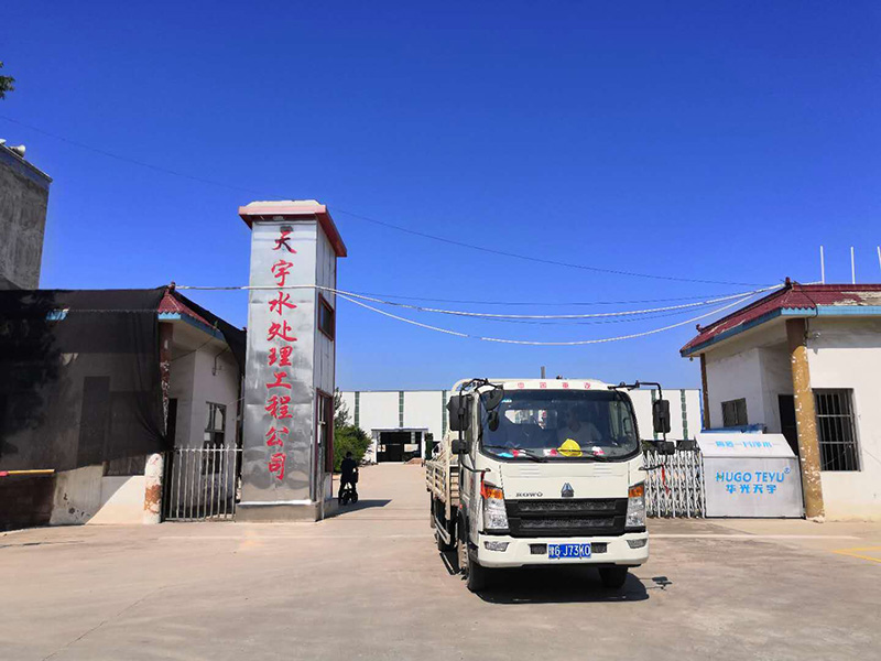 两套单级反渗透设备和一套软化水设备已发货
