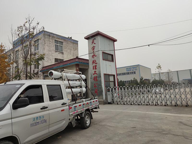6T/H反渗透纯净水设备